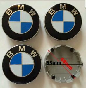 BMW centre cache de roue 68mm 4 pièces