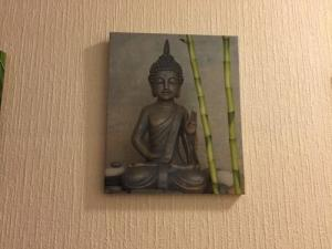 Tableaux reproduction zen