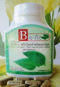 Extrait de thé vert et poivre noir Be-Fit 60 gélules