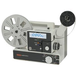 Numérisation de vos films Super8 en HD