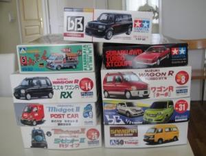 maquettes autos japonaises 1:24