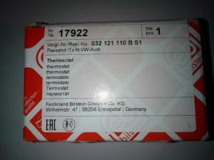 Thermostat pour VW Golf 4