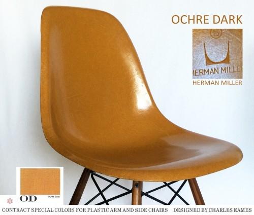 chaises eames herman miller 1950 1970. Black Bedroom Furniture Sets. Home Design Ideas