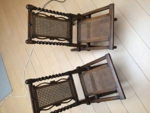 chaise style transat en bois