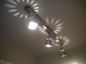 Grande lampe de plafond