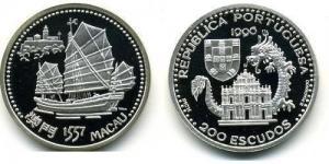 200 Escudos - Macau Proof