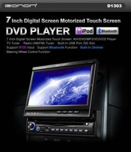 DVD 7 pc écran tactile  www.memoshop.ch