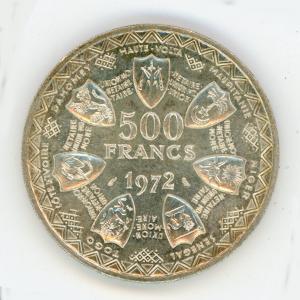 Pièce 500CFA en argent
