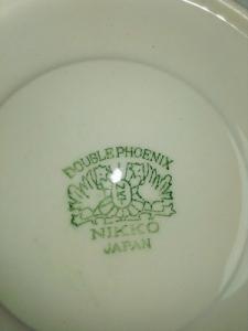 "Service Nikko Japan ""Double Phoenix"""