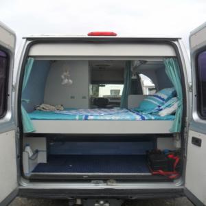 Camping-Car Citroen Jumper 2.8L à donner