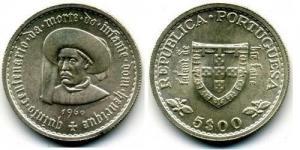 5 Escudos - Infante D. Henrique
