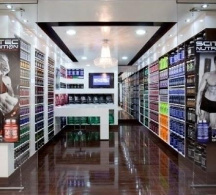 Moovement- Nutrition & Fitness shop