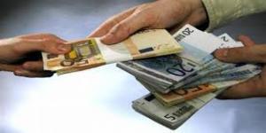 Offre de prêt et investissements